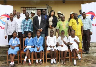 Koko Scholarship 2018